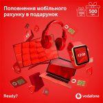 20200413_Vodafone_shop_special
