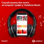20201229_Vodafone_Music_Sony_photo